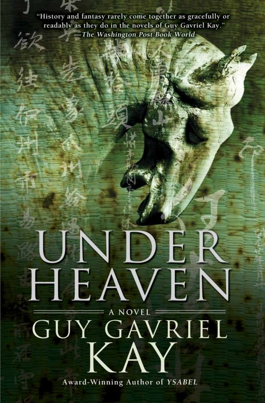 Under Heaven US